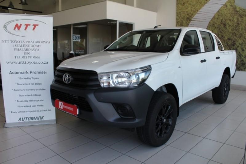 2021 Toyota Hilux 2.7 VVTi RB S Double Cab Bakkie Limpopo Phalaborwa_0