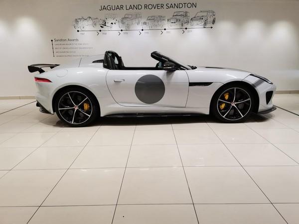 2016 Jaguar F-TYPE 5.0 SC Project 7 Gauteng Rivonia_0