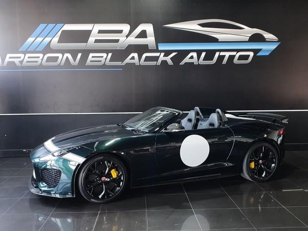 2017 Jaguar F-TYPE 5.0 Supercharged Project 7 Gauteng Sandton_0