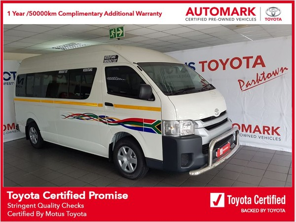 2020 Toyota Quantum 2.5 D-4d Sesfikile 16s  Gauteng Johannesburg_0