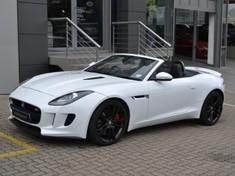 Superior 2013 Jaguar F TYPE 3.0 V6 S CONVERTIBLE Kwazulu Natal Hillcrest
