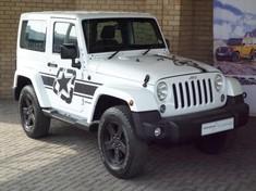 2015 Jeep Wrangler Sahara 3.6l V6 At 2dr  Gauteng Johannesburg_0