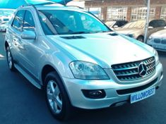 Mercedes-Benz M-Cl Ml 320 for Sale (Used) - Cars.co.za on cg fuel filter, tk fuel filter, cf fuel filter, mercury fuel filter, clean fuel filter, np fuel filter, vu fuel filter,