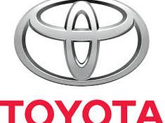 2013 Toyota Quantum 2.5 D-4d 14 Seat  Western Cape