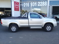 "2012 Toyota Hilux ***Looking for one"" this is it*** Gauteng"