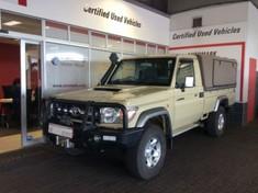 2015 Toyota Land Cruiser 70 4.5D Single cab Bakkie Mpumalanga