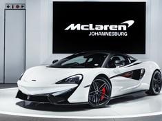 2016 McLaren 570 S Coupe Gauteng