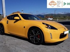 2017 Nissan 370z Coupe  Western Cape