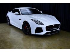 2019 Jaguar F-TYPE 5.0 V8 S/C SVR Coupe AWD Gauteng