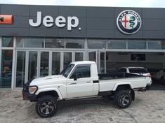 2015 Toyota Land Cruiser 79 4.0p Pu Sc  Mpumalanga Nelspruit_1