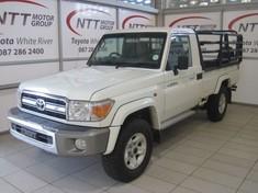 2017 Toyota Land Cruiser 79 4.2d Pu Sc  Mpumalanga White River_3