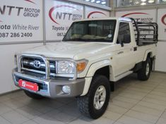2015 Toyota Land Cruiser 79 4.0p Pu Sc  Mpumalanga White River_0