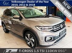 2020 Volkswagen T-Cross 1.5 TSI R-Line DSG Gauteng