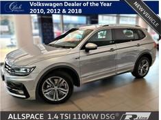 2020 Volkswagen Tiguan AllSpace 1.4 TSI C/LINE DSG (110KW) Gauteng