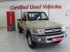 2020 Toyota Land Cruiser 79 4.2d P/u S/c  Western Cape