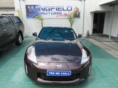 2013 Nissan 370z Coupe  Western Cape Cape Town_1