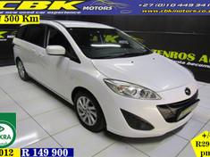 2012 Mazda 5 2.0l Individual 6sp  Gauteng