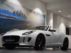 2015 Jaguar F-TYPE S 3.0 V6 Kwazulu Natal Umhlanga Rocks_0