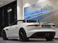 2015 Jaguar F-TYPE S 3.0 V6 Kwazulu Natal Umhlanga Rocks_3