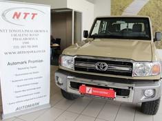 2021 Toyota Land Cruiser 79 4.2d Pu Dc  Limpopo Phalaborwa_1