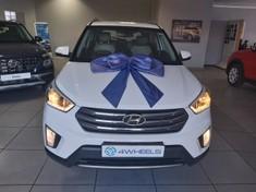 2017 Hyundai Creta 1.6 Executive Auto North West Province Lichtenburg_1