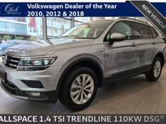 2021 Volkswagen Tiguan Allspace 1.4 TSI Trendline DSG (110KW) Gauteng