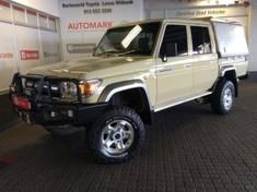 2015 Toyota Land Cruiser 79 4.0p P/u D/c  Mpumalanga