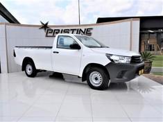 2021 Toyota Hilux 2.0 VVTi S Single Cab Bakkie Gauteng