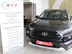 2020 Toyota RAV4 2.0 GX-R CVT AWD Limpopo Phalaborwa_1