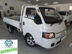 2020 JAC X200 S 2.8 TD 1.5TON S/C D/S North West Province