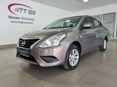 2021 Nissan Almera 1.5 Acenta North West Province Klerksdorp_1