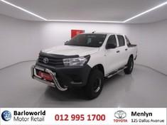 2021 Toyota Hilux 2.7 VVTi RB S Double Cab Bakkie Gauteng