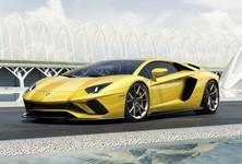 Lamborghini Aventador Sside