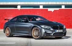BMW M4 GTS 2016 1280 02