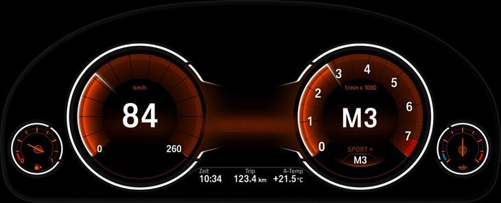 BMWMdials