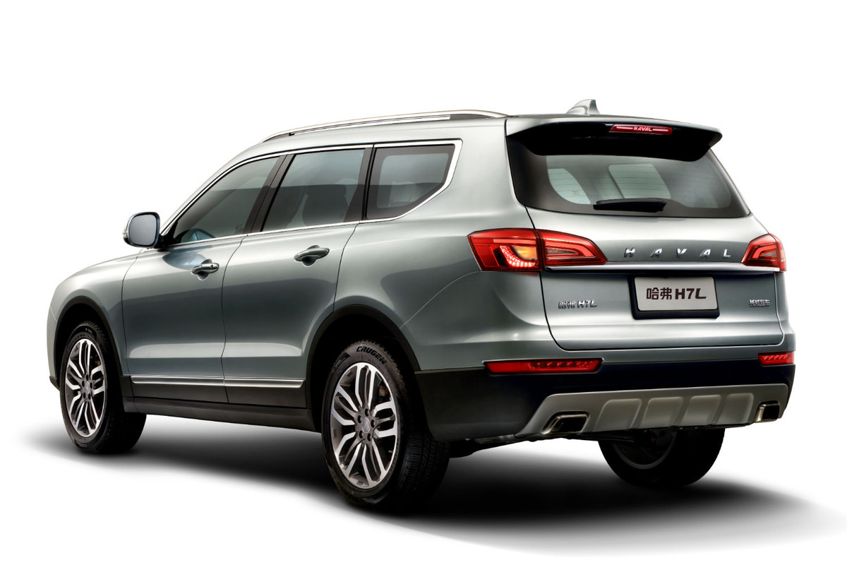 Haval S 7 Seat H7l On The Way To Sa Cars Co Za
