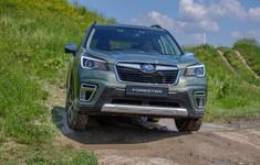 Subaru Forester E1