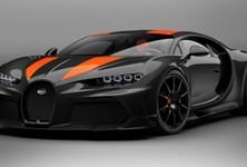BugattiChironSS3001