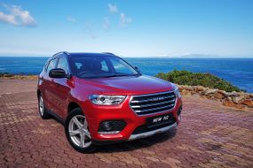 Haval H2 (2020) Launch Review