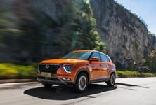 2020 Hyundai Creta Ix25 Exterior Static 19 0d24