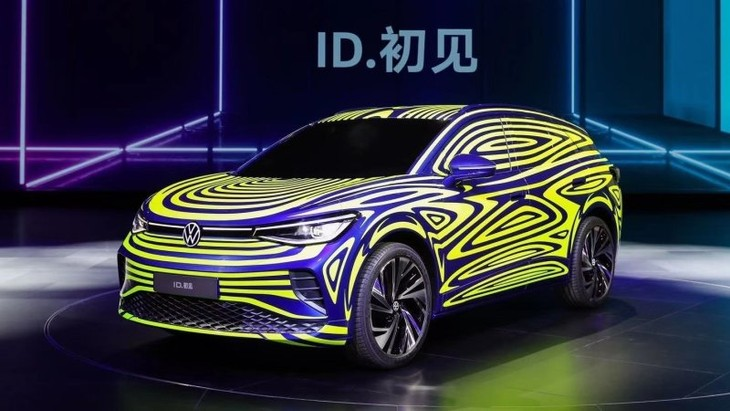 VW ID 4 Disguised