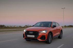 Audi Q3 Sportback (2020) Launch Review