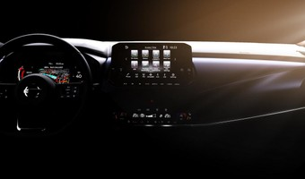 2021 Nissan Qashqai Rogue Sport Interior 1