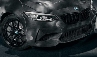 Bmw M2 Competition By Futura 200011