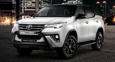 Toyota Fortuner Epic (2020) Spec and Price