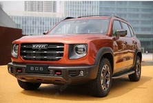 Haval Big Dog 1