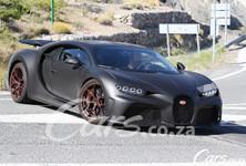 Bugatti Chiron Spy1