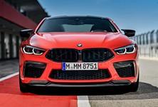 BMW M8Comp