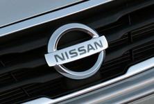 Nissan Brand Option 2