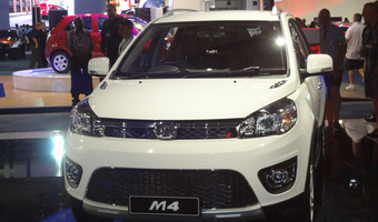 GWM M4 Front View